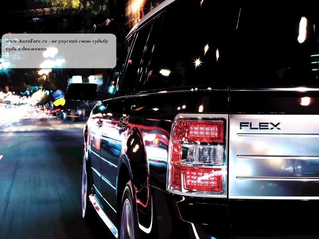Слушать музыку для машины 8 фотография